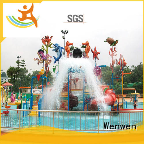 park interactive house small water park Wenwen
