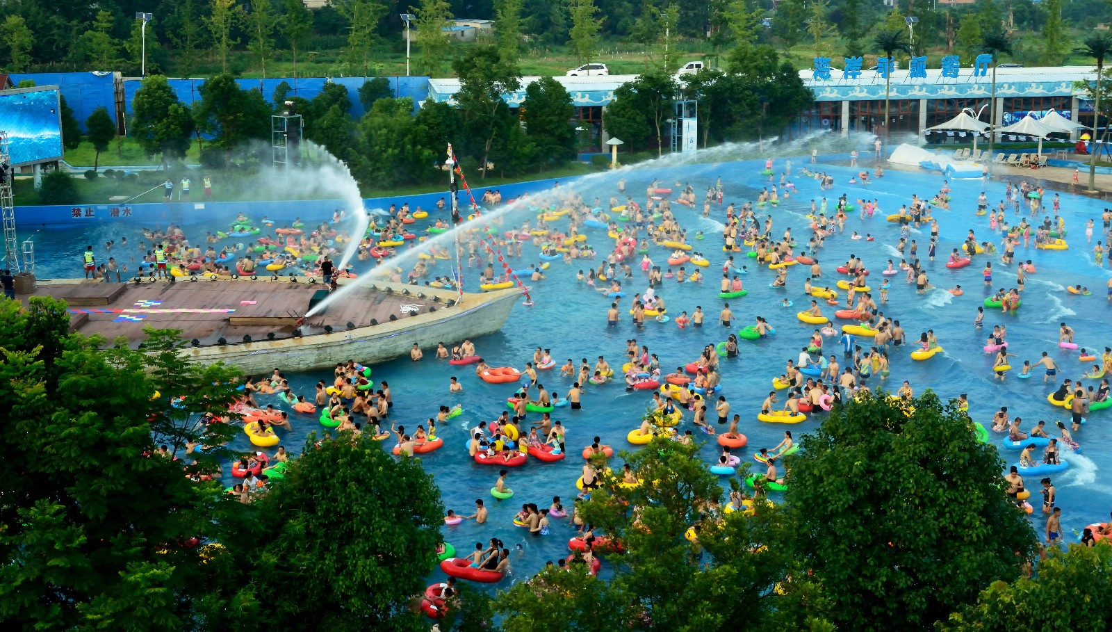 Wenwen the wave pool manufacturer wholesale-15